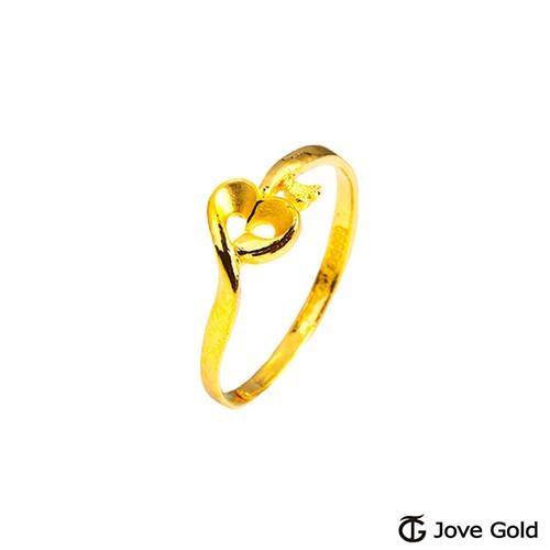 jove gold 漾金飾 心的起點黃金戒指現貨+預購