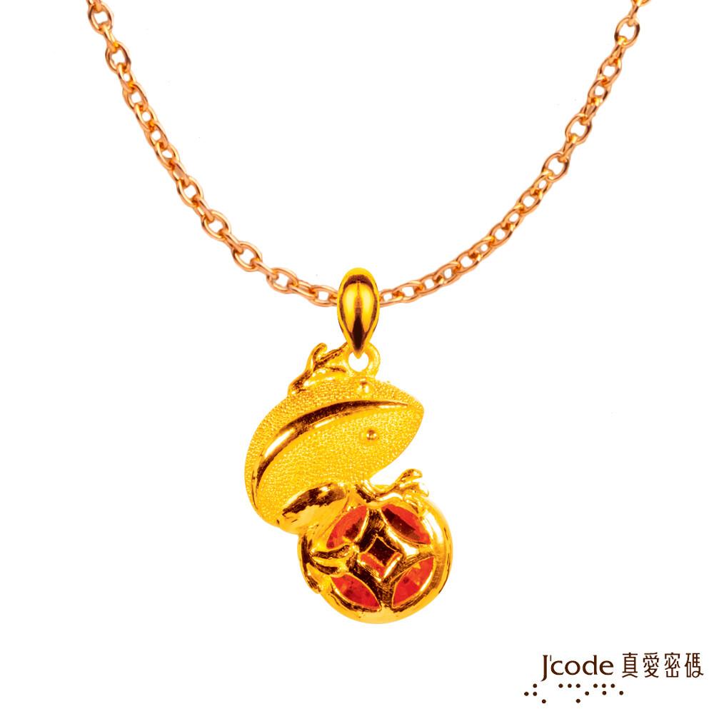 j'code真愛密碼金飾 招財蟾蜍黃金/水晶墜子 送項鍊