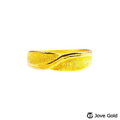 jove gold 漾金飾 比翼雙飛黃金男戒指現貨+預購