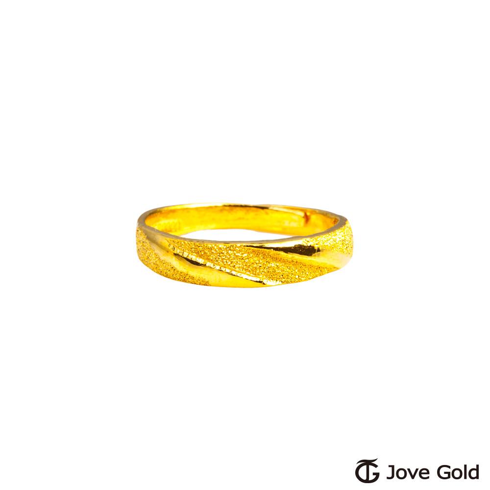 jove gold 漾金飾 愛之舞黃金女戒指