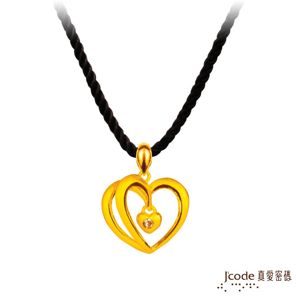 j'code真愛密碼金飾 心中有愛黃金/水晶墜子 送項鍊
