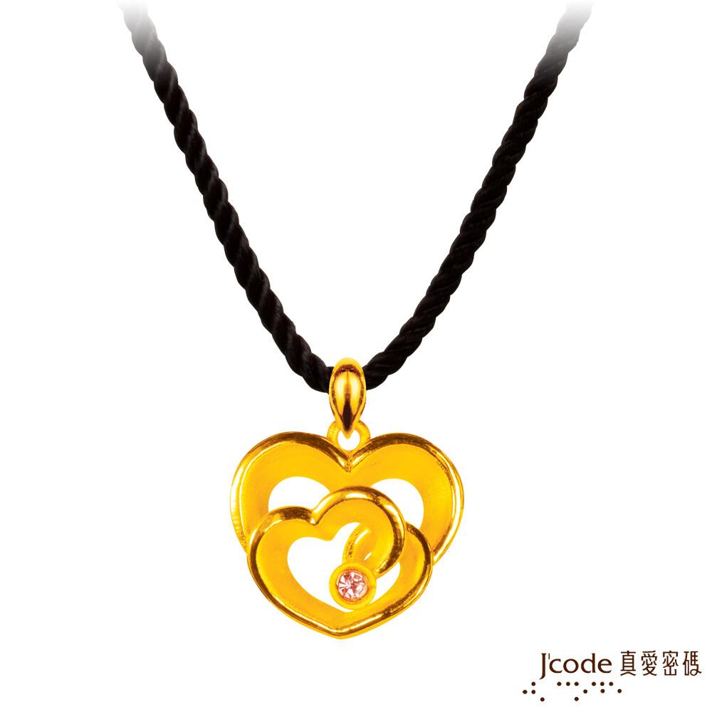 j'code真愛密碼金飾 貼心愛你黃金/水晶墜子 送項鍊