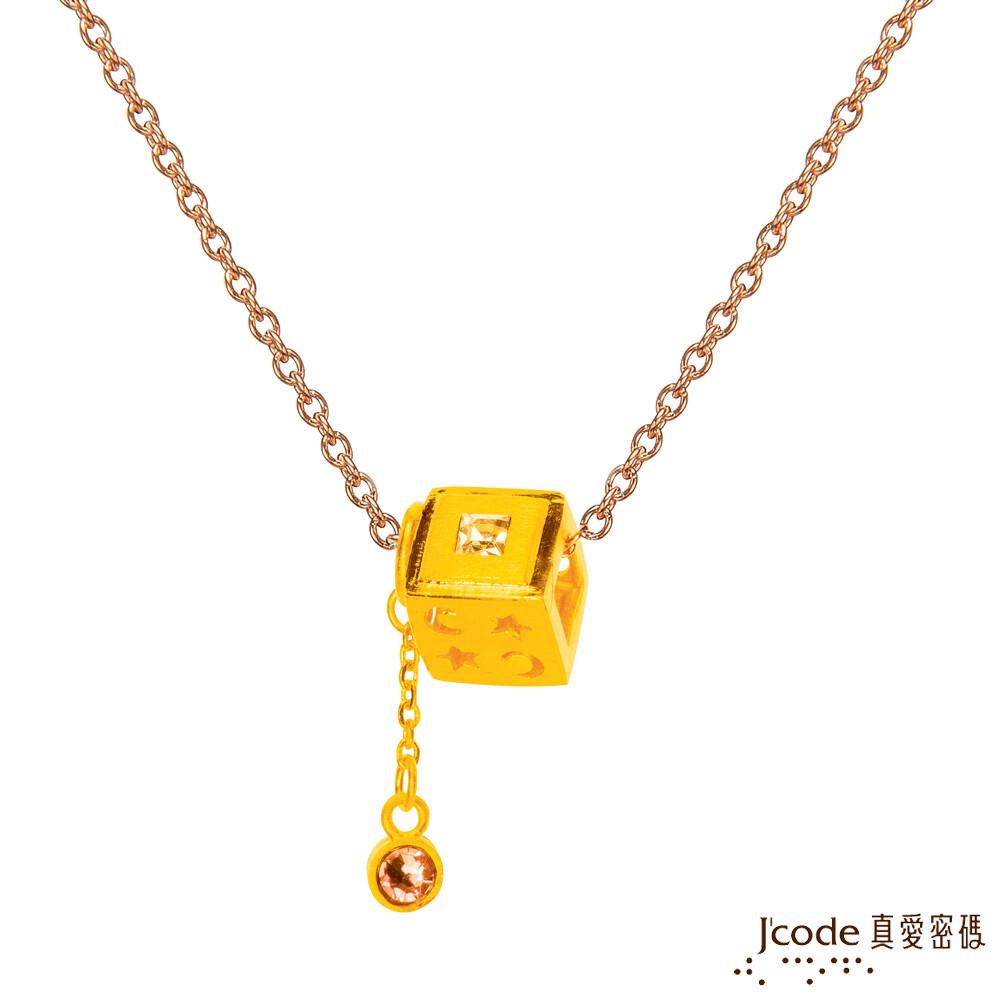 j'code真愛密碼金飾 星之方向黃金/水晶墜子 送項鍊