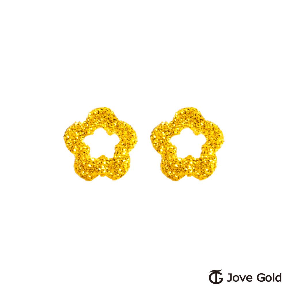 jove gold 漾金飾 祝福花語黃金耳環