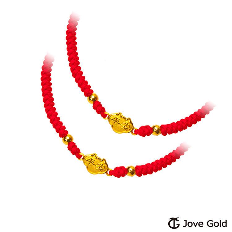 jove gold 漾金飾 保平安彌月成對黃金紅繩手鍊