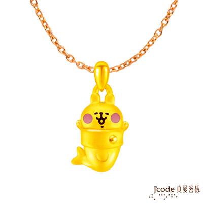 J'code真愛密碼金飾 卡娜赫拉的小動物-錢有餘粉紅兔兔黃金墜子-立體硬金款 送項鍊 (9.8折)