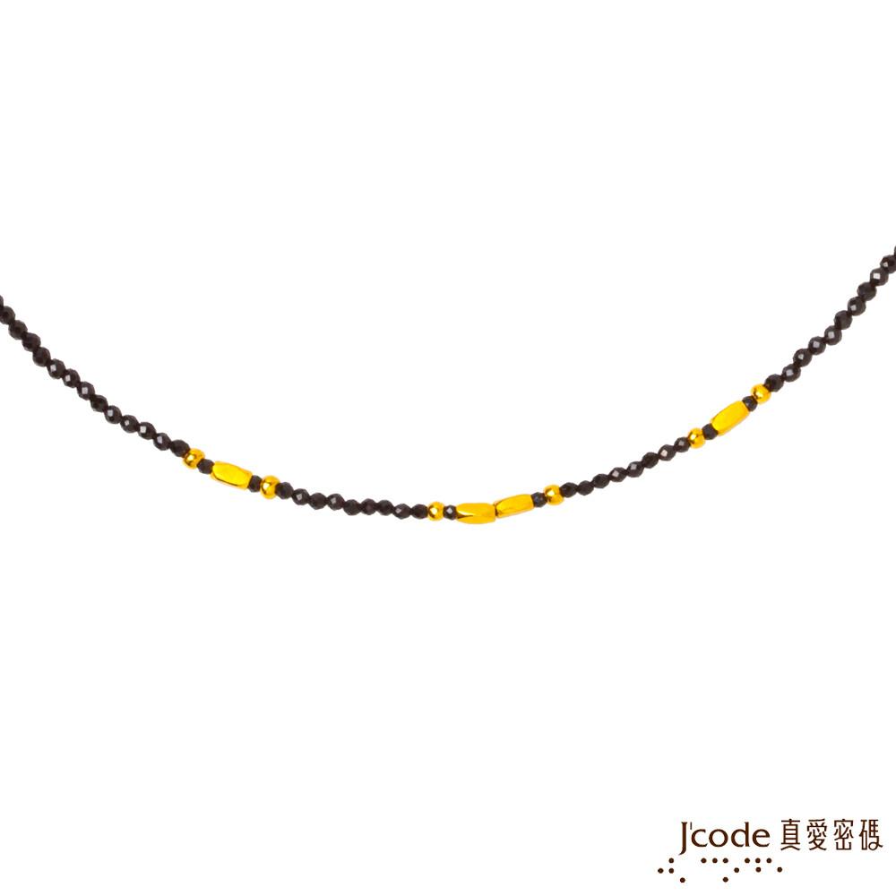 j'code真愛密碼金飾 獨特黃金/尖晶石項鍊