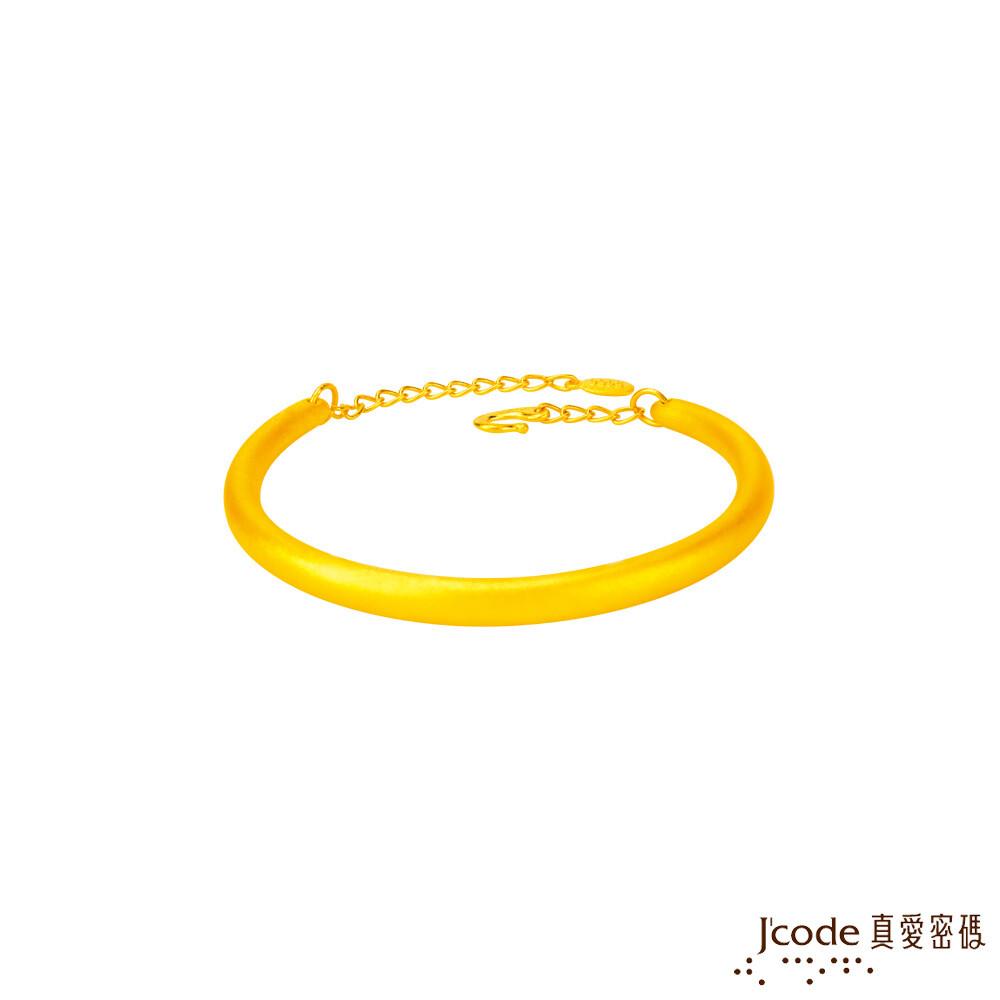 j'code真愛密碼金飾 經典情緣黃金手環-小/立體硬金款