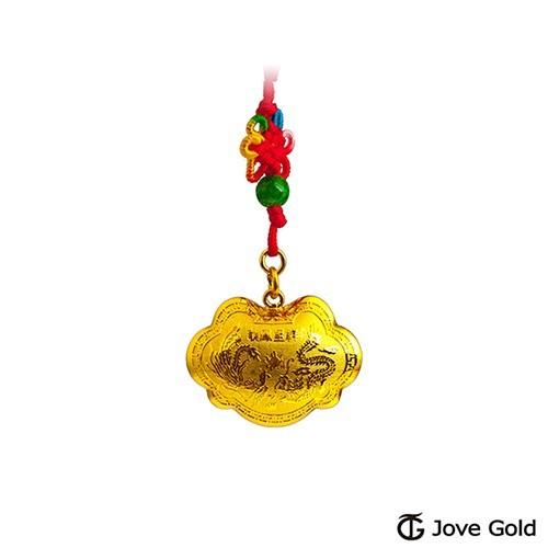 jove gold 漾金飾 長命富貴立體黃金胖鎖-1.5錢現貨+預購