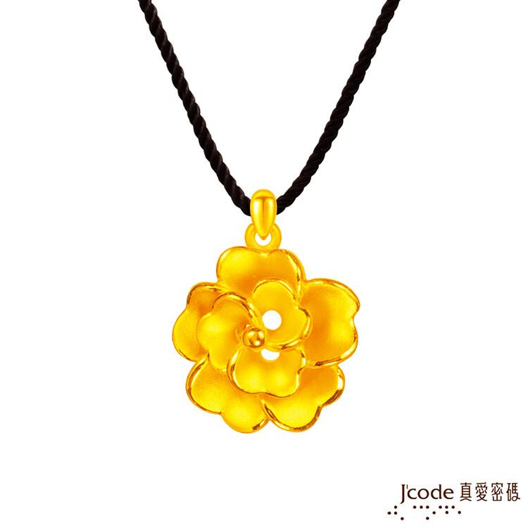 j'code真愛密碼金飾 賞花黃金墜子-立體硬金大版款 送項鍊