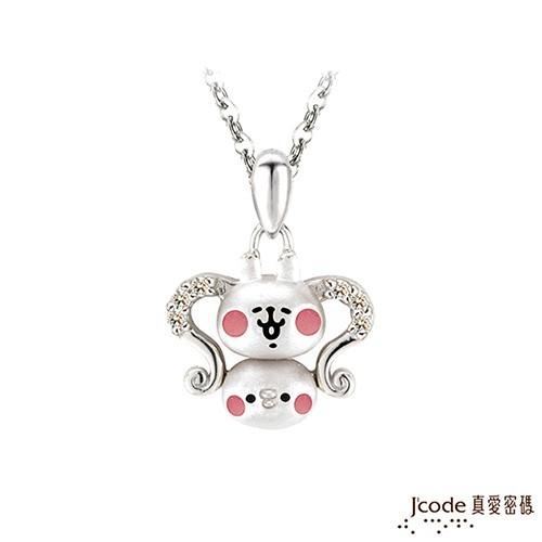 j'code真愛密碼 卡娜赫拉的小動物-星座水瓶純銀墜子 送項鍊 (現貨+預購)