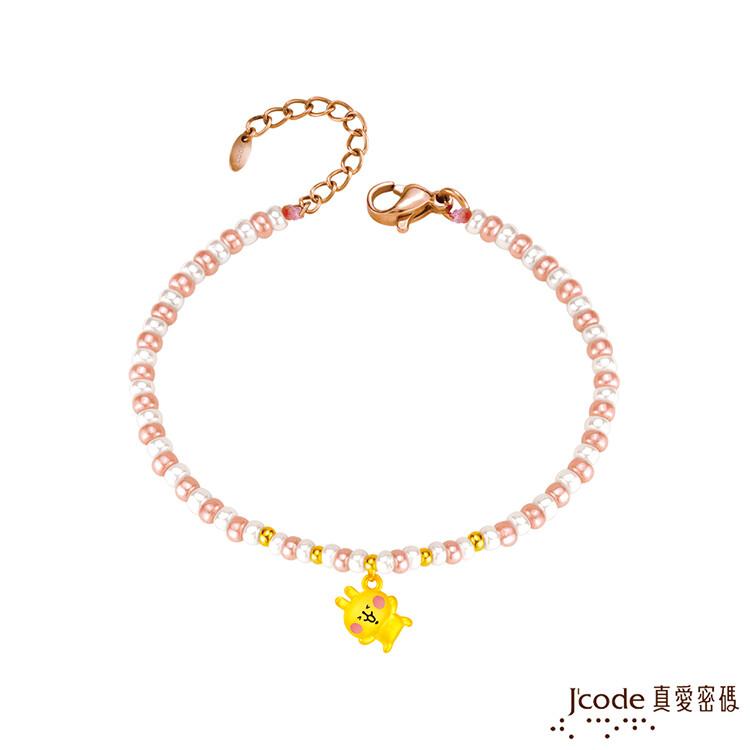 j'code真愛密碼金飾 卡娜赫拉的小動物-摘星粉紅兔兔黃金/琉璃手鍊