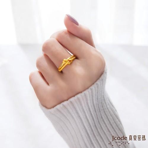 j'code真愛密碼 有點甜黃金戒指現貨+預購
