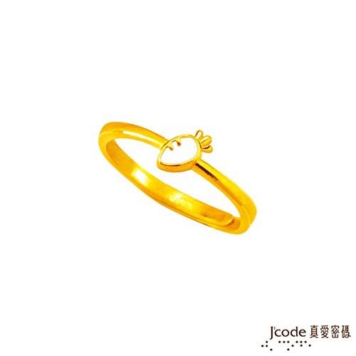 j'code真愛密碼 大甲媽果然招財好彩頭黃金戒指 (現貨+預購)