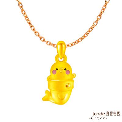 J'code真愛密碼金飾 卡娜赫拉的小動物-錢有餘P助黃金墜子-立體硬金款 送項鍊 (9.8折)