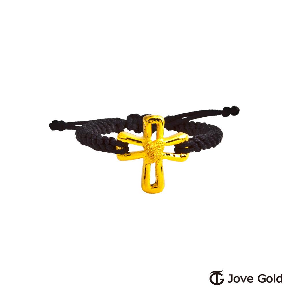 jove gold 漾金飾 心的指引黃金編織繩戒指