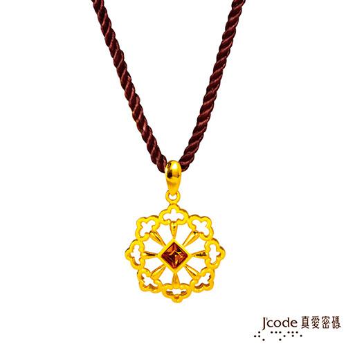 j'code真愛密碼金飾  聚八方氣黃金/水晶女墜子 送項鍊