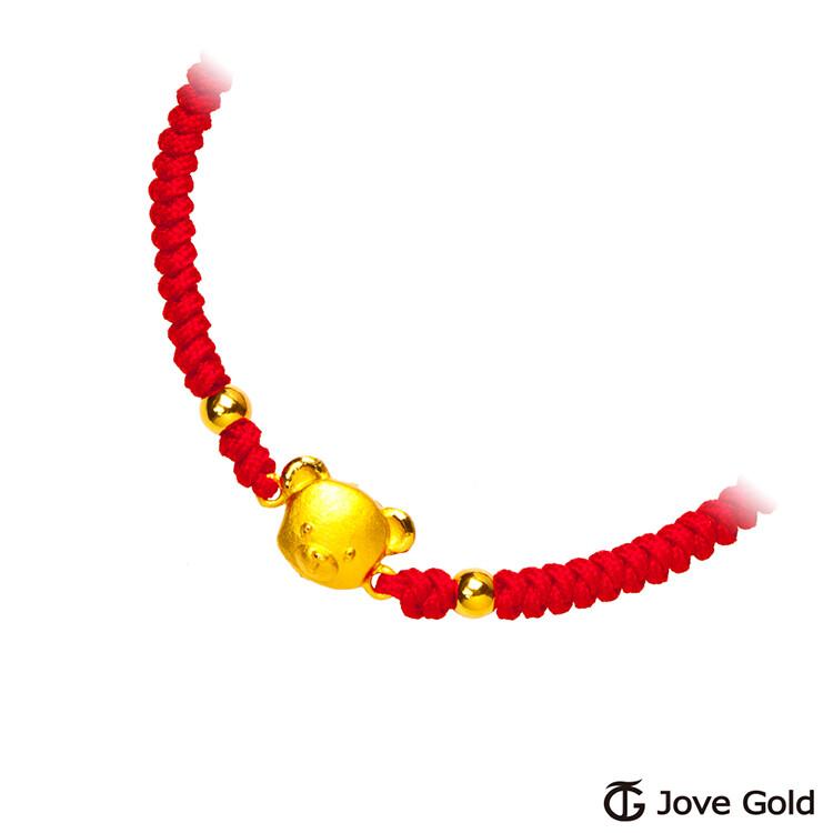 jove gold 漾金飾 熊可愛彌月黃金紅繩手鍊