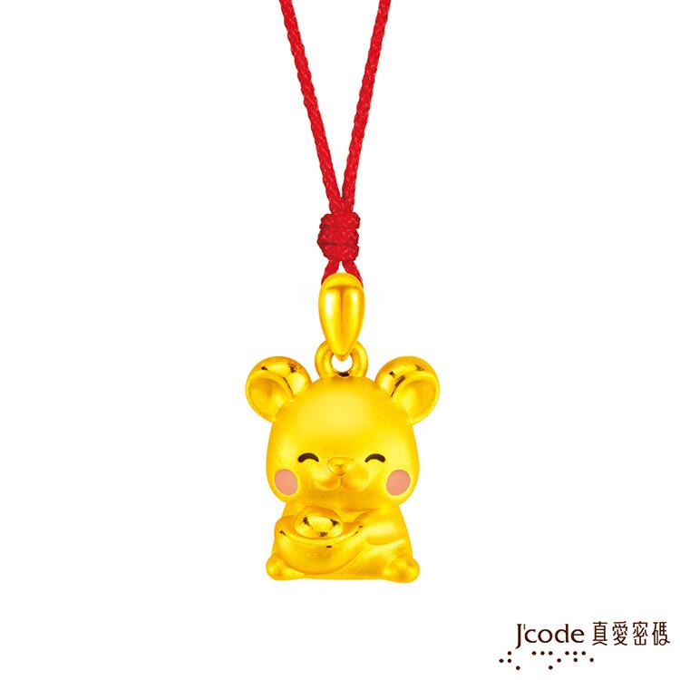 j'code真愛密碼金飾 真愛-財富鼠不完黃金墜子-立體硬金款 送項鍊