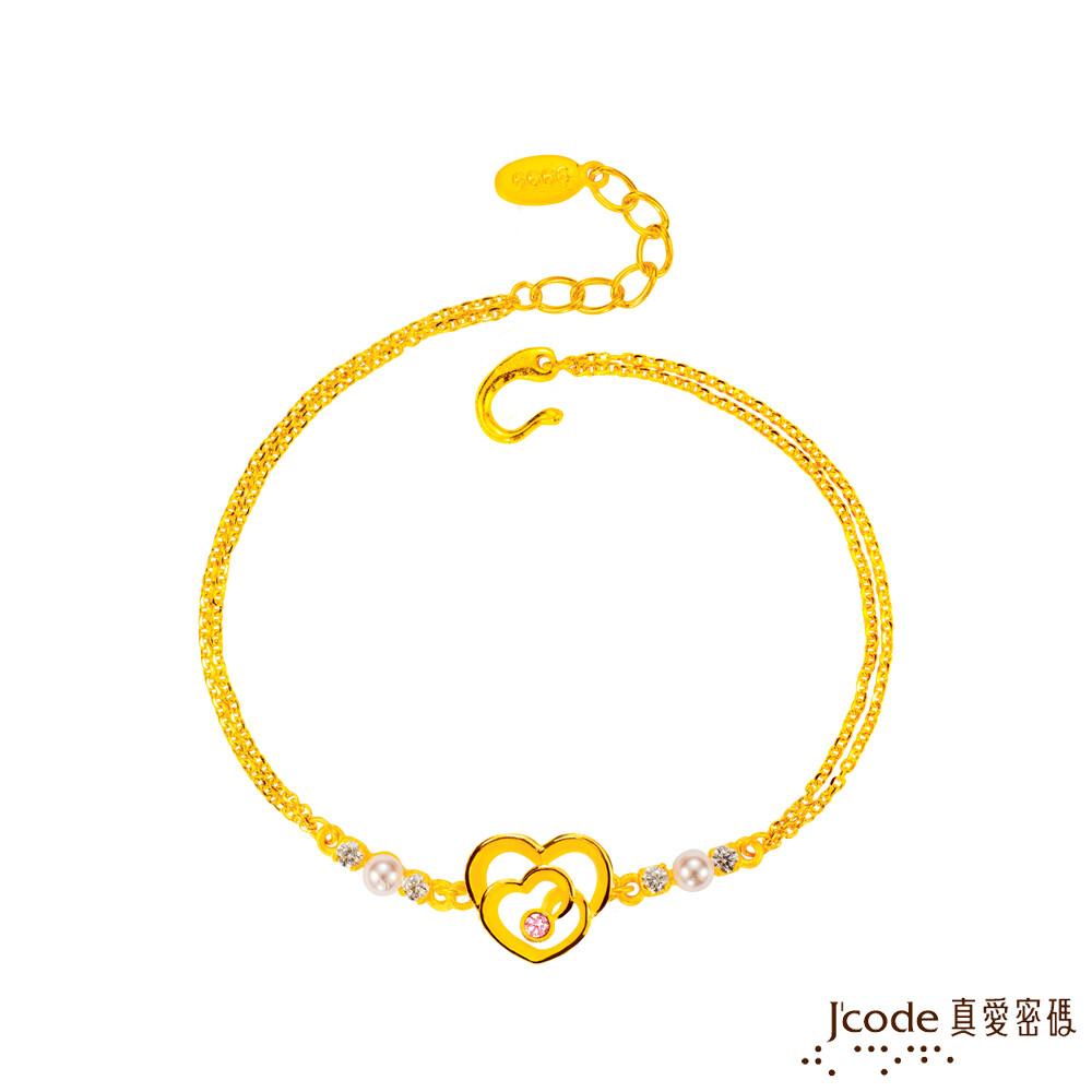 j'code真愛密碼金飾 貼心愛妳黃金/水晶/水晶珍珠手鍊