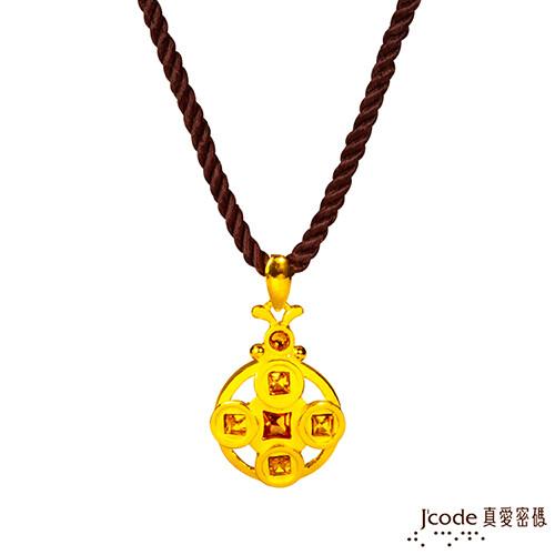 j'code真愛密碼金飾  積五路財黃金/水晶女墜子 送項鍊