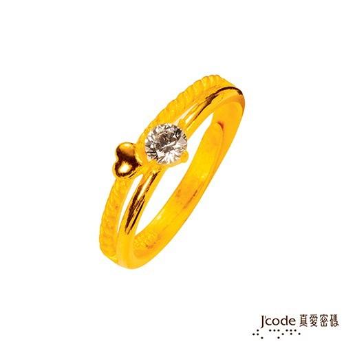 j'code真愛密碼 致給最愛黃金戒指現貨+預購