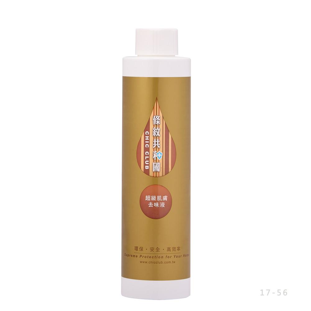 條紋共和國超級肌膚去味液 補充瓶 一入(200ml)