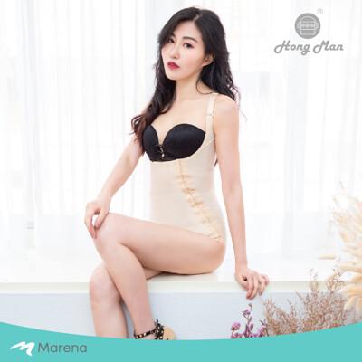 【Marena】強效完美塑形系列 護腰美背比基尼排扣型塑身衣-膚色 (8折)