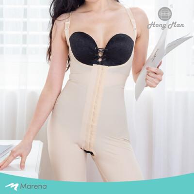 【Marena】強效完美塑形系列 護腰美背膝上式排扣型塑身衣-膚色 (8折)