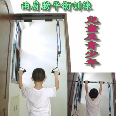 雙頭活動式單槓+彈力拉繩~兒童拉身驅的好幫手~ (7.6折)