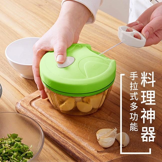 手拉式多功能料理神器 細碎機 切菜器/顏色隨機(k0016)