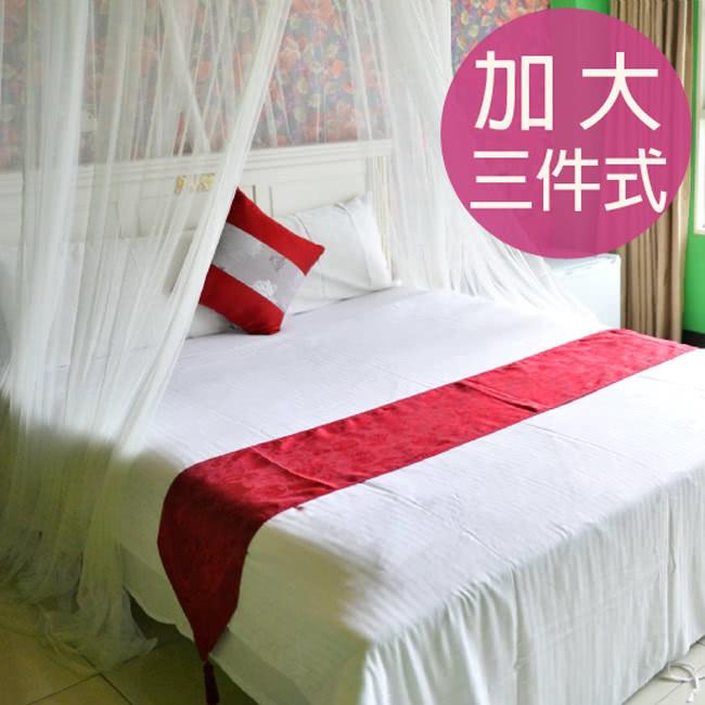ceres飯店專用 旅館民宿 白色加大床包3件套 親膚天鵝絨
