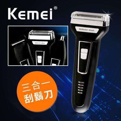 【KEMEI】尊爵三合一刮鬍刀 電鬍刀 鼻毛刀 理髮 修容(KM-6558) (4.7折)