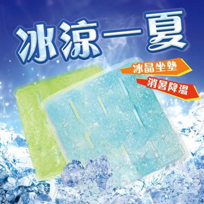 【ENNE】冰涼一下~冷熱墊冰晶墊/顏色隨機 (1.4折)