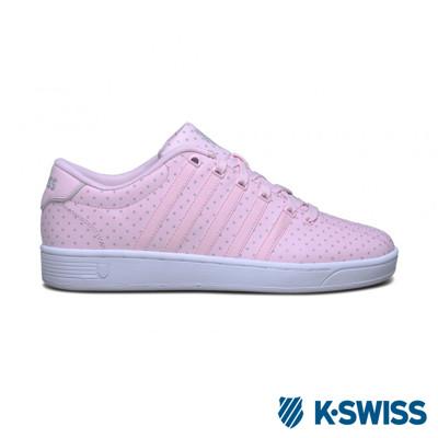 K-Swiss Court Pro II CMFDOTS運動休閒-女鞋-粉紅 (6.3折)
