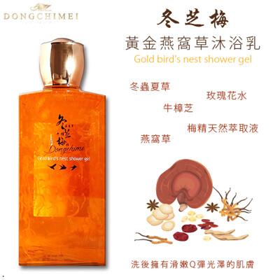 冬芝梅 黃金燕窩草沐浴乳 500ml【31207】 (2.8折)