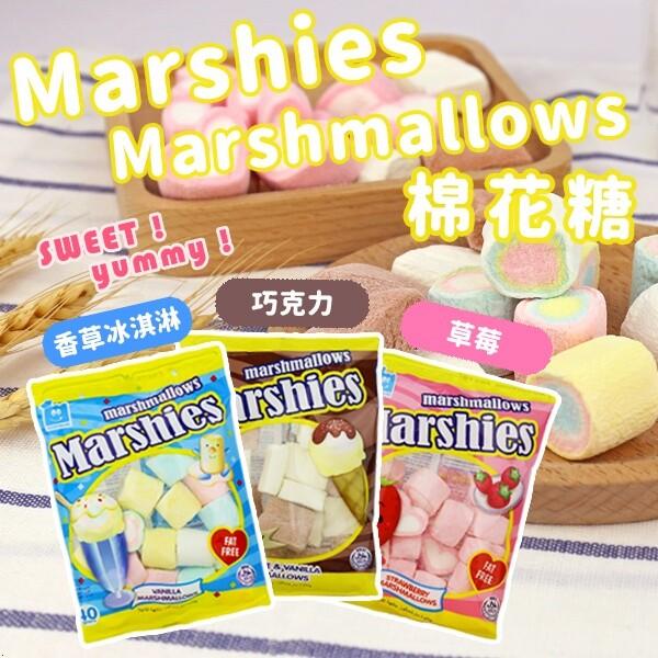 菲律賓 marshies marshmallows 棉花糖 40g30652