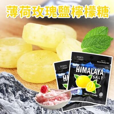 馬來西亞 BF 薄荷玫瑰鹽檸檬糖 15g【30159】 (3.8折)