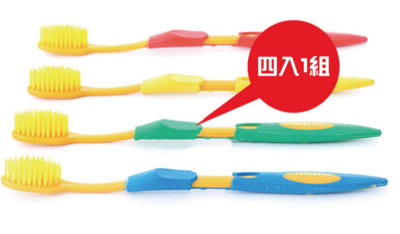 韓版超纖細奈米牙刷 (4支裝)【櫻桃飾品】【23255】 (0.5折)
