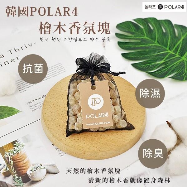韓國polar4 檜木香氛塊 40g31033