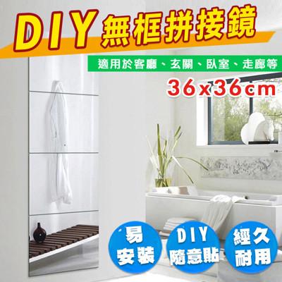 加大加寬 DIY免釘無框壁貼穿衣鏡 (1.5折)