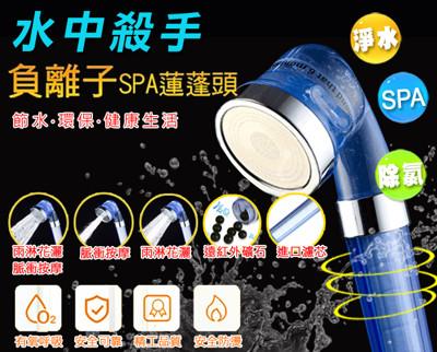 SPA 淨水除氯三段式增壓水量蓮蓬頭 1入 / 替換濾芯 (三入)  任選 (1.6折)