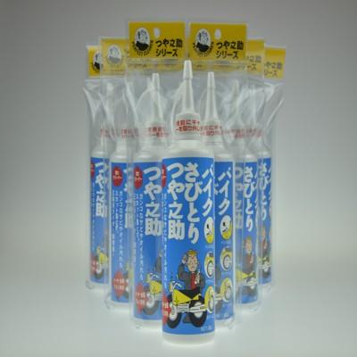 (不鏽鋼鍋具清潔劑)日本原裝TAKAMORI高森去鏽保養乳液/清潔劑/平底鍋,炸鍋,炒鍋,湯鍋 (7.2折)
