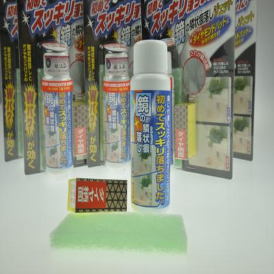 日本高森TU-58J強力浴室鏡面玻璃水垢魚鱗紋去除劑/附有鑽石海綿(去除鏡面水垢) (7.4折)