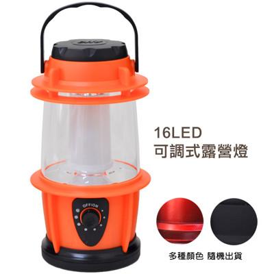 16LED復古可調式露營燈 (6.9折)
