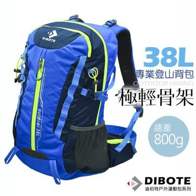 DIBOTE迪伯特38L透氣登山背包 (7.6折)
