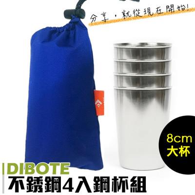 攜帶式不鏽鋼環保杯組(一組4入) (4.8折)