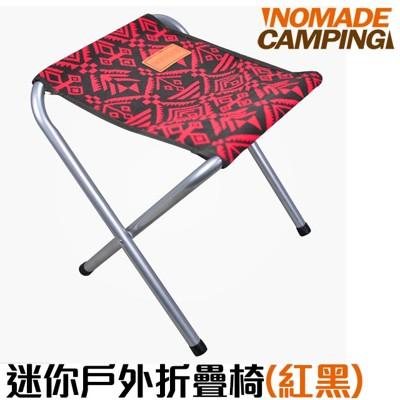 【NOMADE】帆布戶外輕便折疊椅 (紅黑) (5.7折)