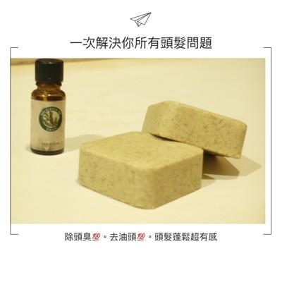 【髮皂達人】茶樹艾草平安洗髮沐浴皂 添加美樂家茶樹精油 洗髮皂 手工皂 肥皂 (5折)