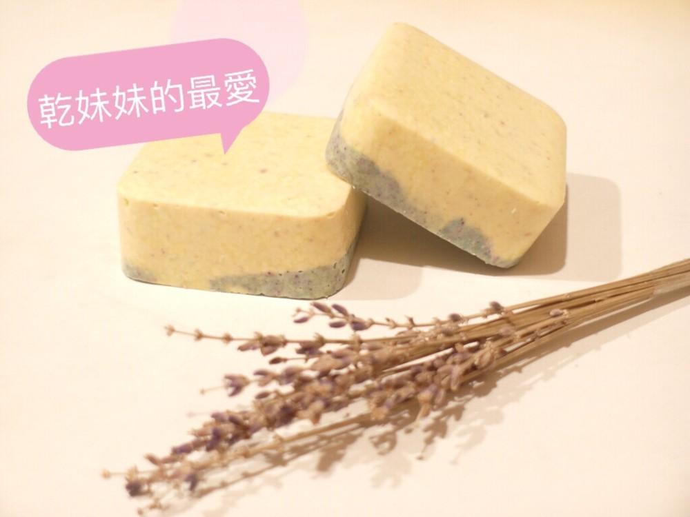 髮皂達人薰衣草舒眠乳油木果馬賽皂 乾妹妹沐浴洗臉專用 手工皂 手工肥皂 120公克